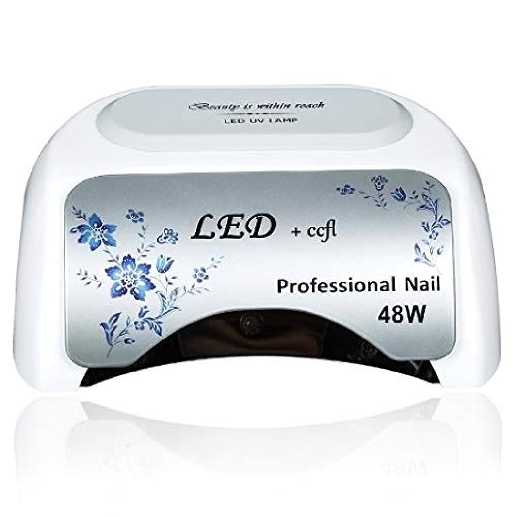 月曜日補足感謝CELINEZL CELINEZL 48W UV + LED自動センサーネイルランプフィンガージェル硬化乾燥機、ディスプレイなし、AC 100-240V(レッド) (色 : 白)