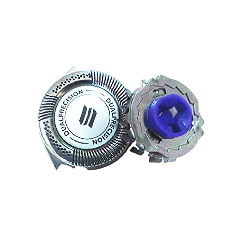 第二適用済みHZjundasi Replacement シェーバー Razor Head for Philip PT725 7325XL AT750 HQ6070