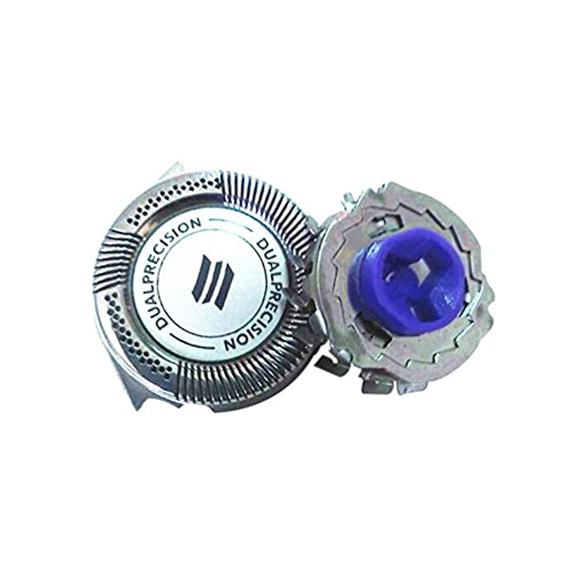 コントロール立ち寄る通信網HZjundasi Replacement シェーバー Razor Head for Philip PT725 7325XL AT750 HQ6070