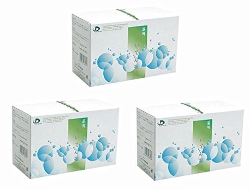 エイリアン究極のあなたのものファイテン ふぁいてんの湯(医薬部外品)25g×30包×3個セット