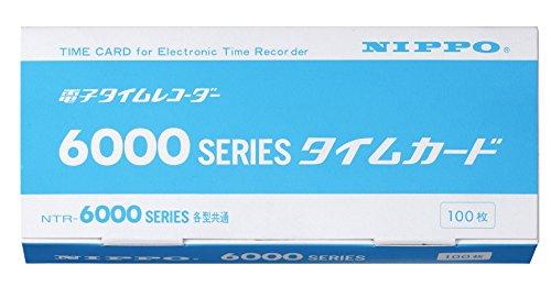 ニッポー標準タイムカード 100枚りケース 6000シリーズ用