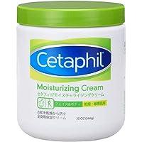 セタフィル Cetaphil ® モイスチャライジングクリーム 566ml (フェイス & ボディ 保湿クリーム クリー…