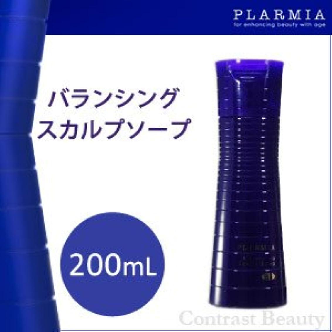 マラウイ要件充実【X2個セット】 ミルボン プラーミア バランシング スカルプソープ 200ml 医薬部外品