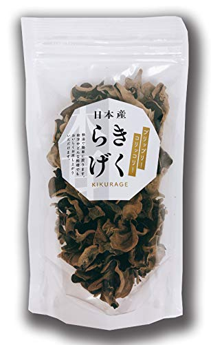 日本産きくらげ 40g 無農薬 便利なチャック付き