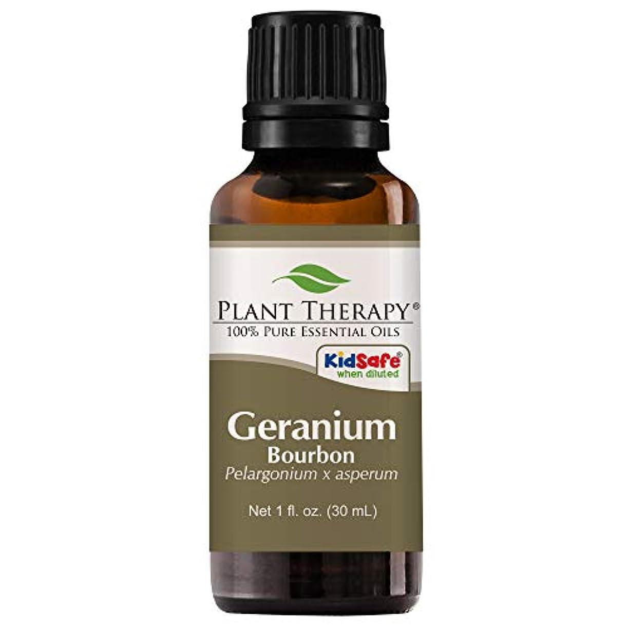 金曜日算術湾植物セラピーゼラニウムブルボンエッセンシャルオイル。 100%ピュア、希釈していない、治療グレード。 30mLの(1オンス)。