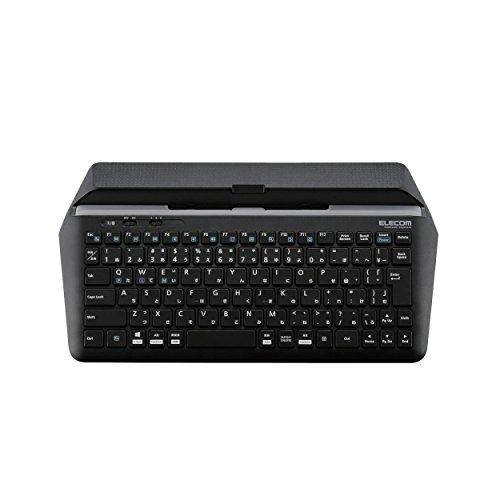 エレコム Bluetoothキーボード マルチデバイス (W...