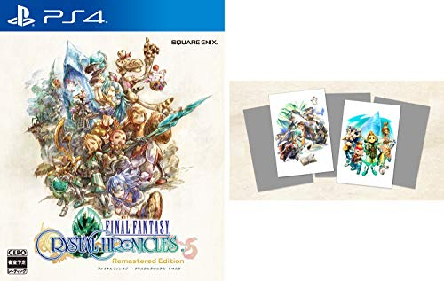 ファイナルファンタジー・クリスタルクロニクル リマスター【Amazon.co.jp限定】オリジナルポストカード(5枚セット) 付 - PS4