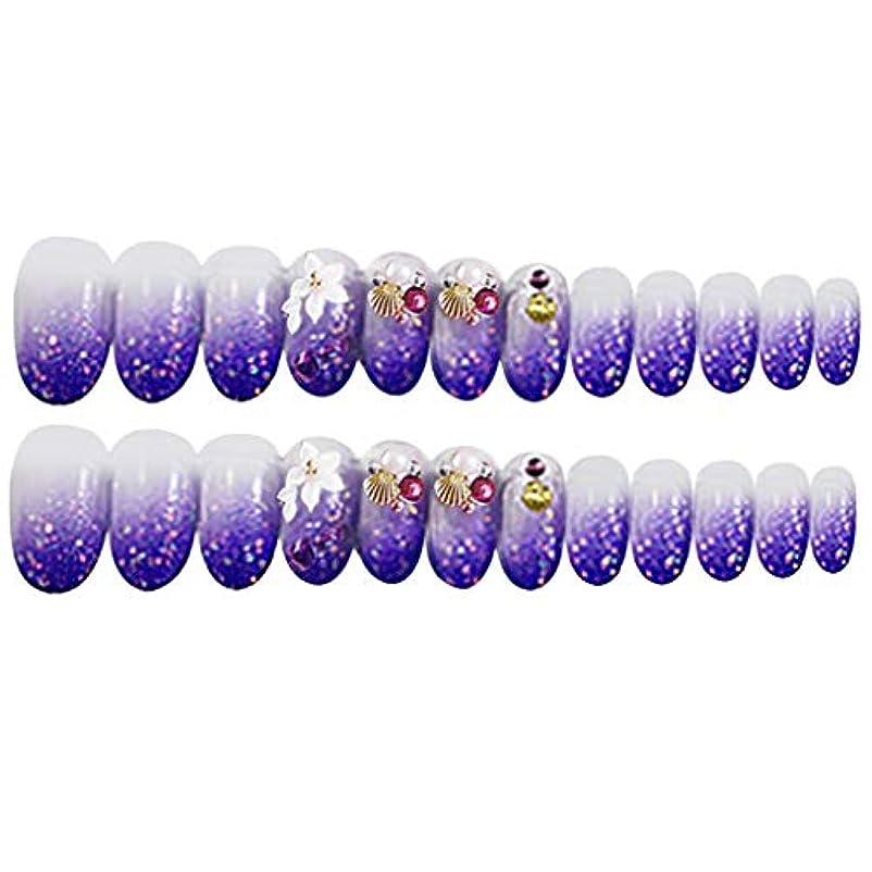 集団的不当考えたネイルアート ヒント ネイルチップ フルカバー 24個セット ネイル用品 2色オプション - 紫の