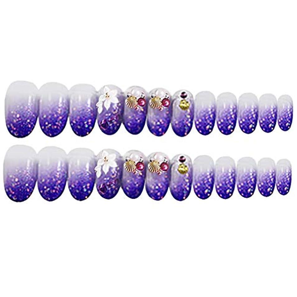 生き物セブン懺悔ネイルアート ヒント ネイルチップ フルカバー 24個セット ネイル用品 2色オプション - 紫の