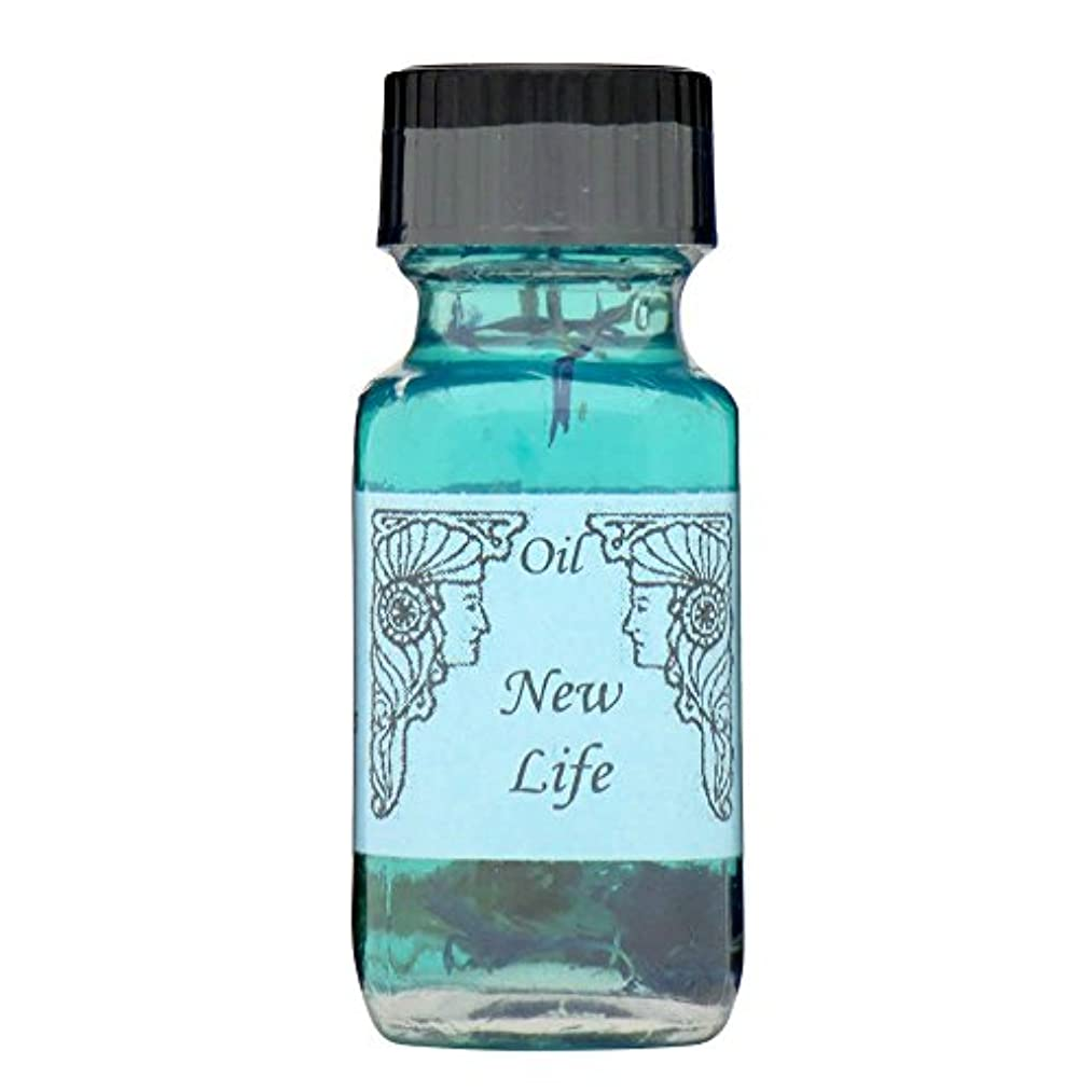 ブラウンはがき過半数アンシェントメモリーオイル ニューライフ (新しいチャンスと新しい始まり) 15ml (Ancient Memory Oils)