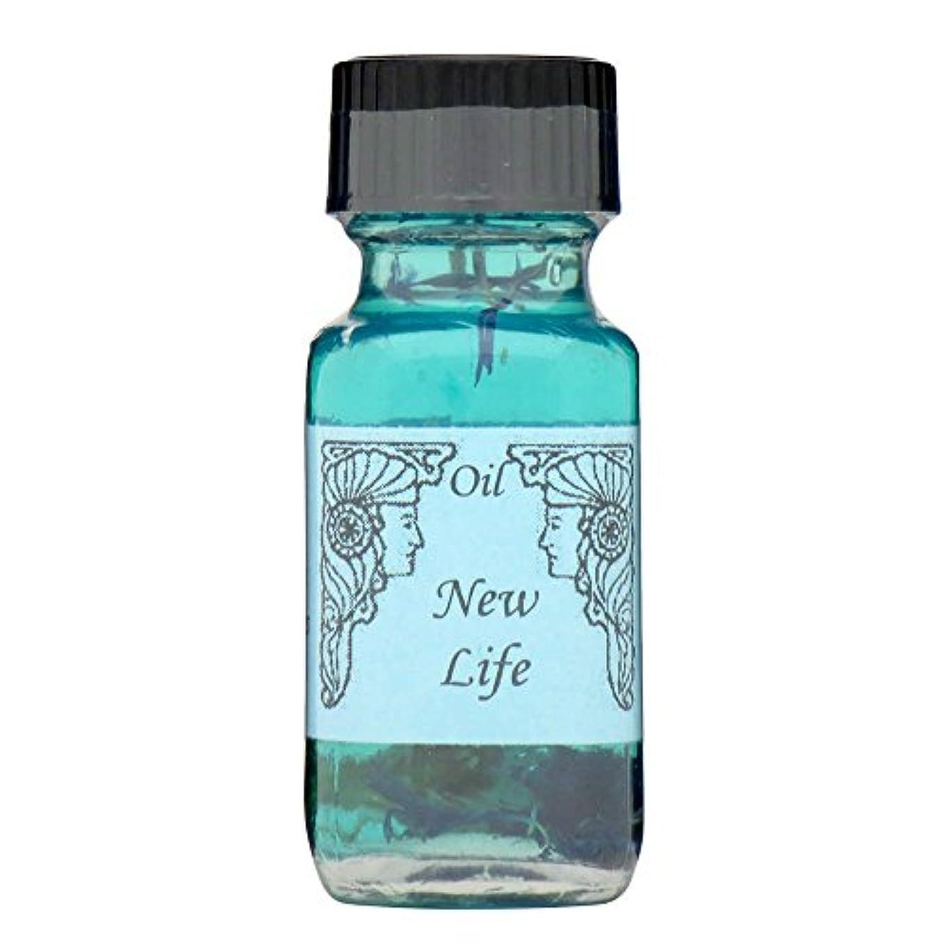 論理的に第二にベッドを作るアンシェントメモリーオイル ニューライフ (新しいチャンスと新しい始まり) 15ml (Ancient Memory Oils)