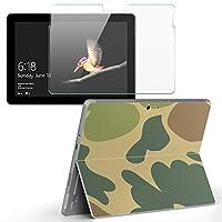 Surface go 専用スキンシール ガラスフィルム セット サーフェス go カバー ケース フィルム ステッカー アクセサリー 保護 チェック・ボーダー 迷彩 カモフラ 模様 003976