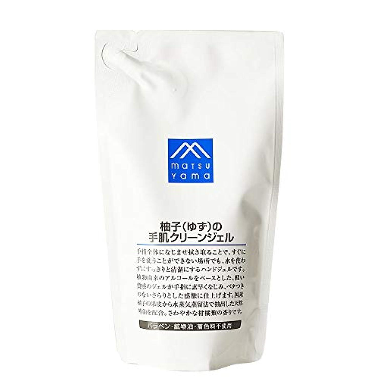 バウンス容赦ない朝ごはん柚子(ゆず)の手肌クリーンジェル 詰替用