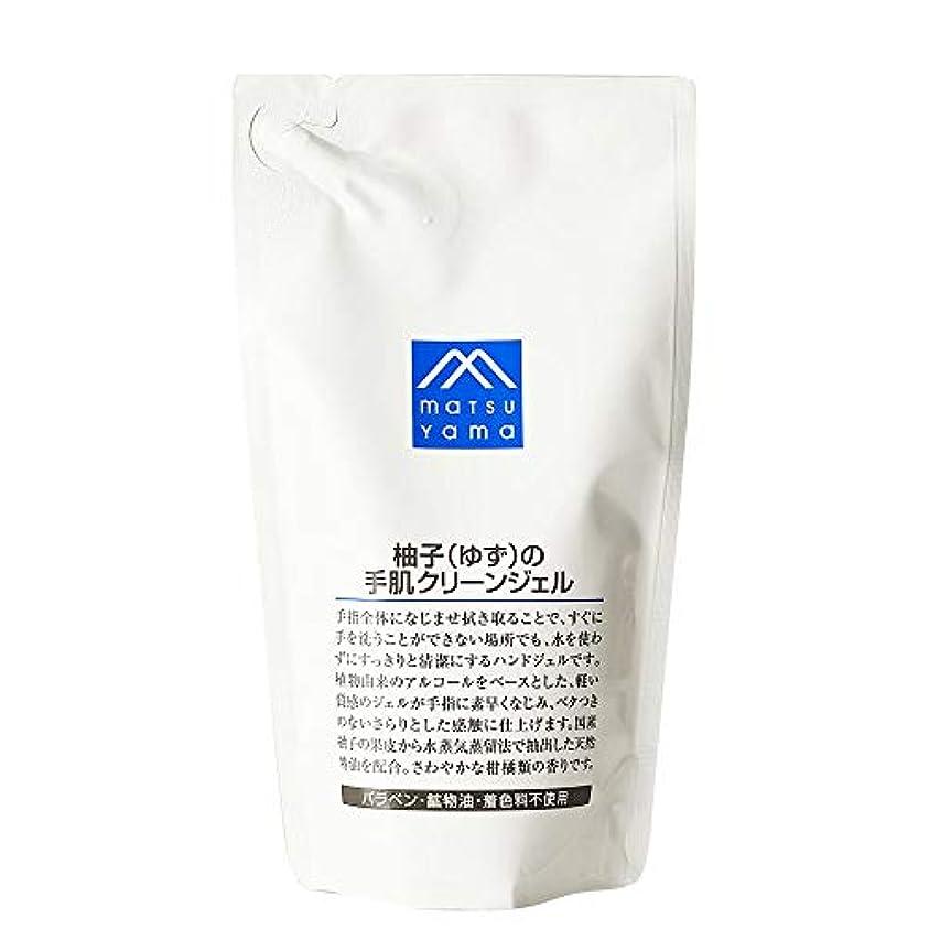 スリンク妥協カセット柚子(ゆず)の手肌クリーンジェル 詰替用