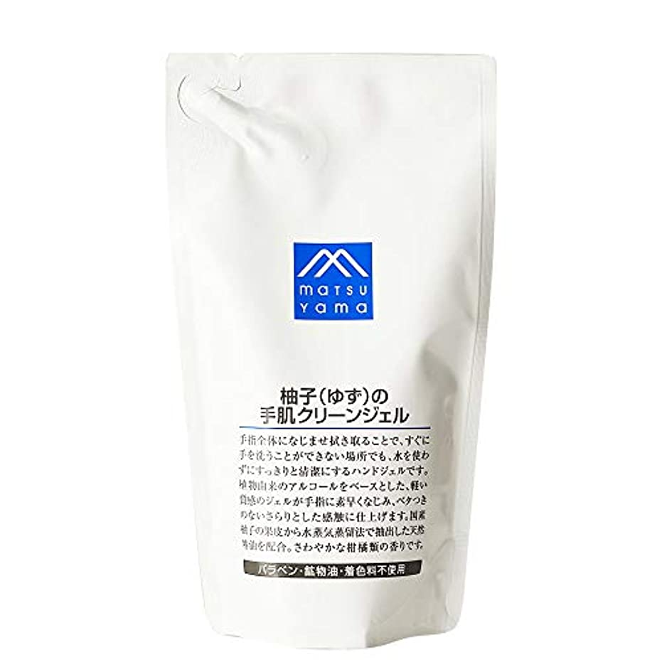拡張童謡政権柚子(ゆず)の手肌クリーンジェル 詰替用