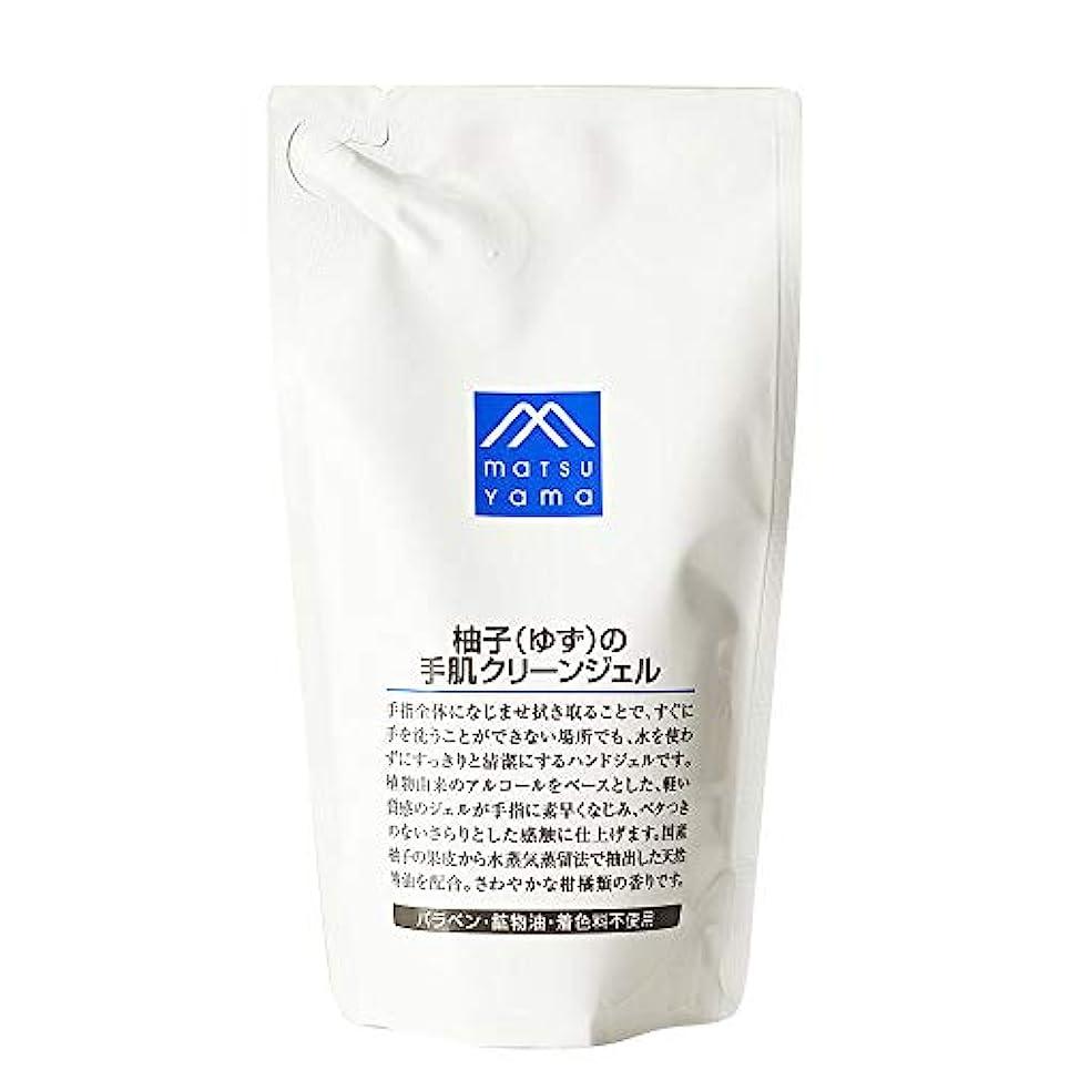 カウント毎月協会柚子(ゆず)の手肌クリーンジェル 詰替用