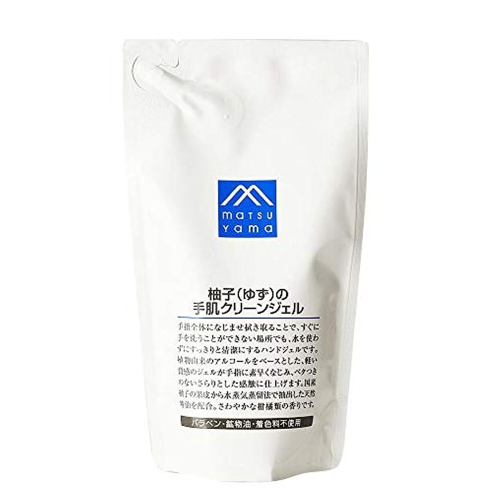 ワークショップクローン偉業柚子(ゆず)の手肌クリーンジェル 詰替用