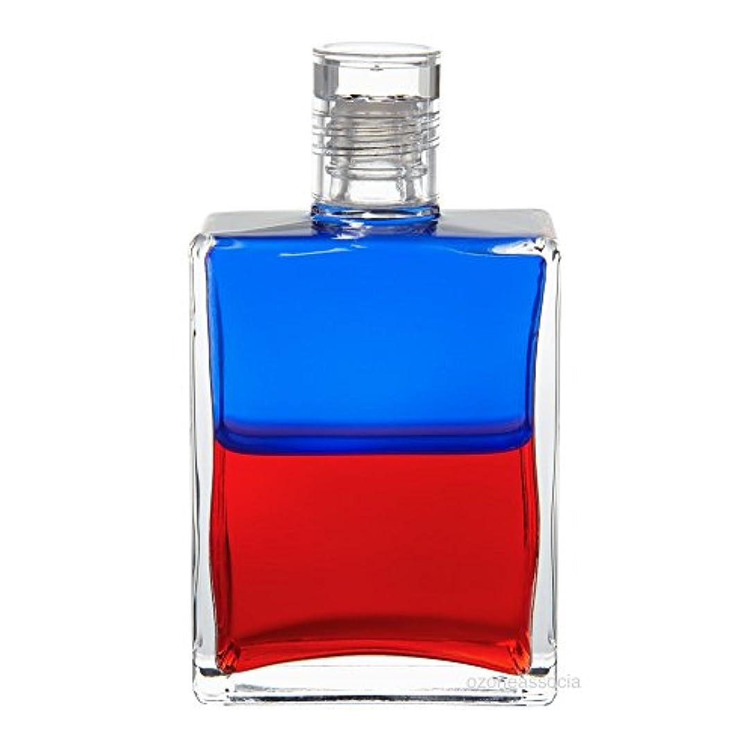 ロゴハードウェアクリアオーラソーマ ボトル 30番  天を地にもたらす (ブルー/レッド) イクイリブリアムボトル50ml Aurasoma