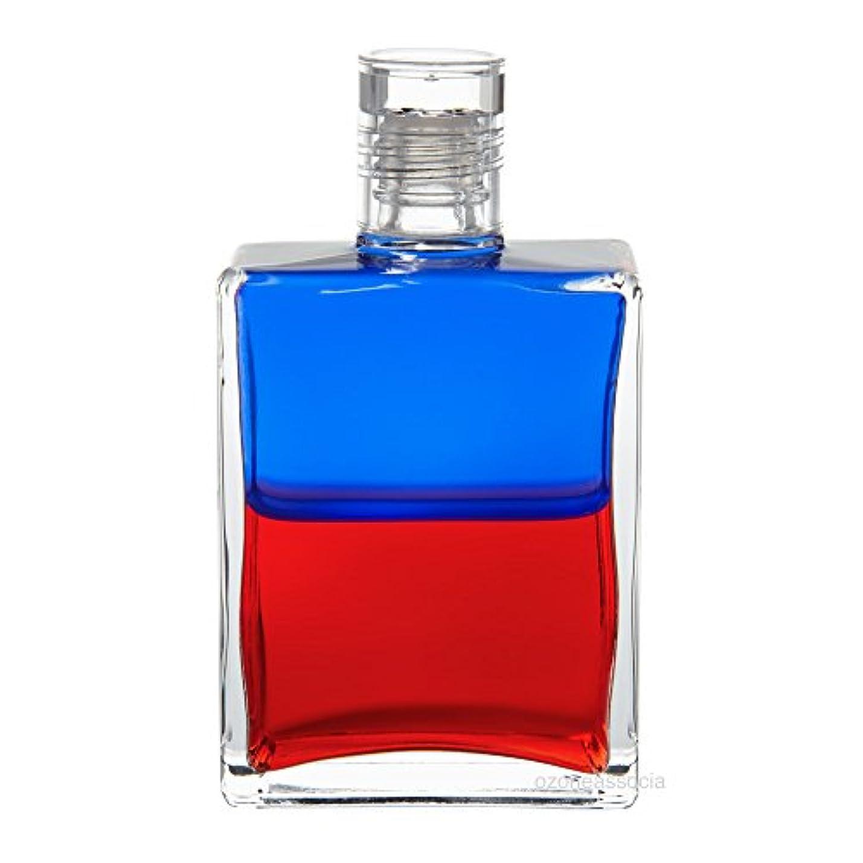 意外カウンターパート敬オーラソーマ ボトル 30番  天を地にもたらす (ブルー/レッド) イクイリブリアムボトル50ml Aurasoma