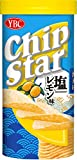 YBC チップスターS 瀬戸内塩レモン 50g×8箱