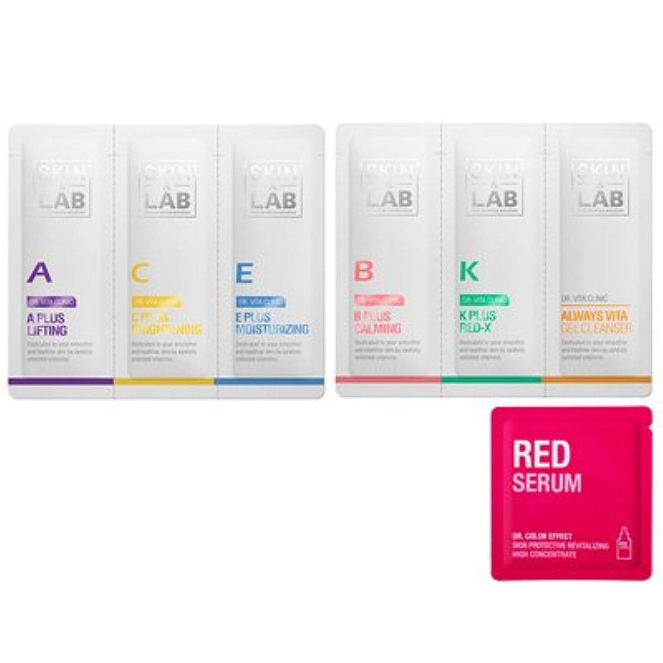 十年契約した分離するSKIN&LAB(スキンアンドラブ) 基礎化粧品 サンプル 7点セット