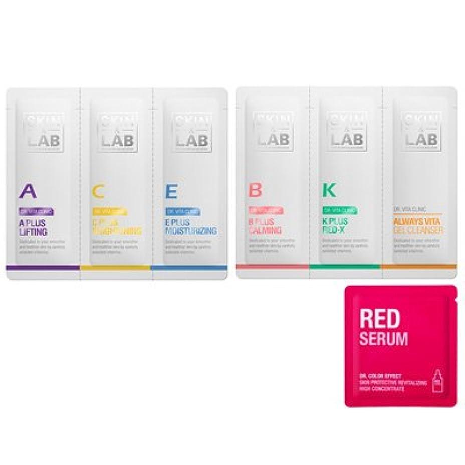 忠実にデュアル砂利SKIN&LAB(スキンアンドラブ) 基礎化粧品 サンプル 7点セット