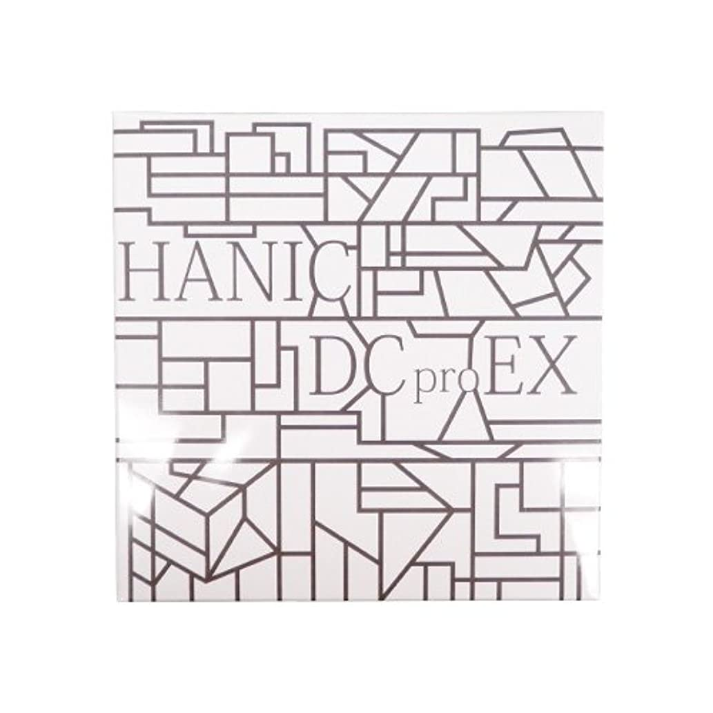 放置フローティングリルハニックス ハニックDC pro EX フルセット