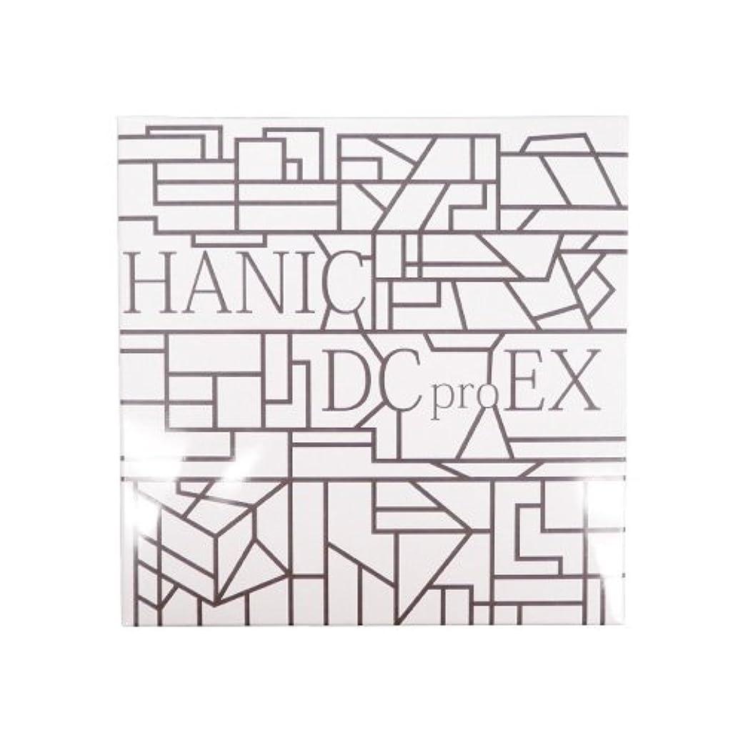 簡略化するブレーク領事館ハニックス ハニックDC pro EX フルセット