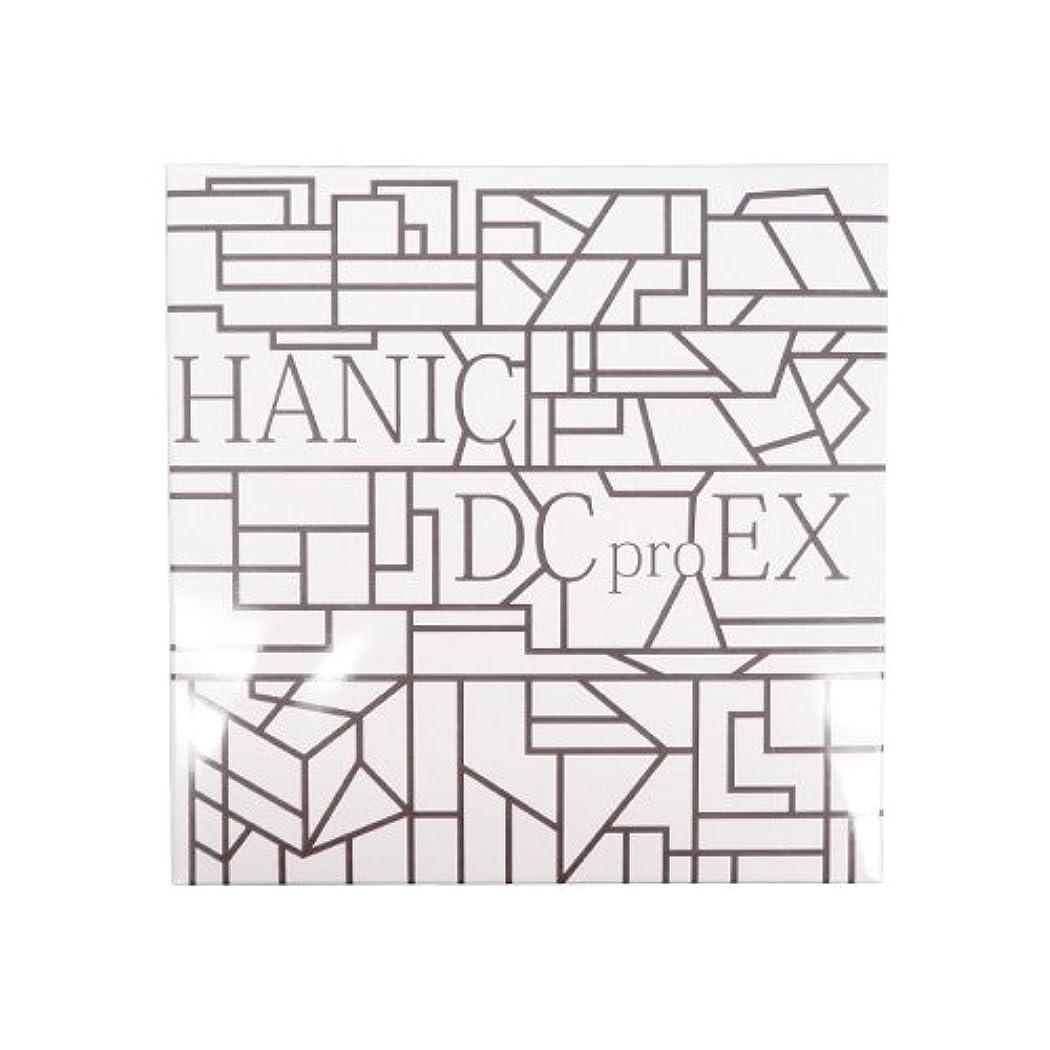 対人心から文言ハニックス ハニックDC pro EX フルセット