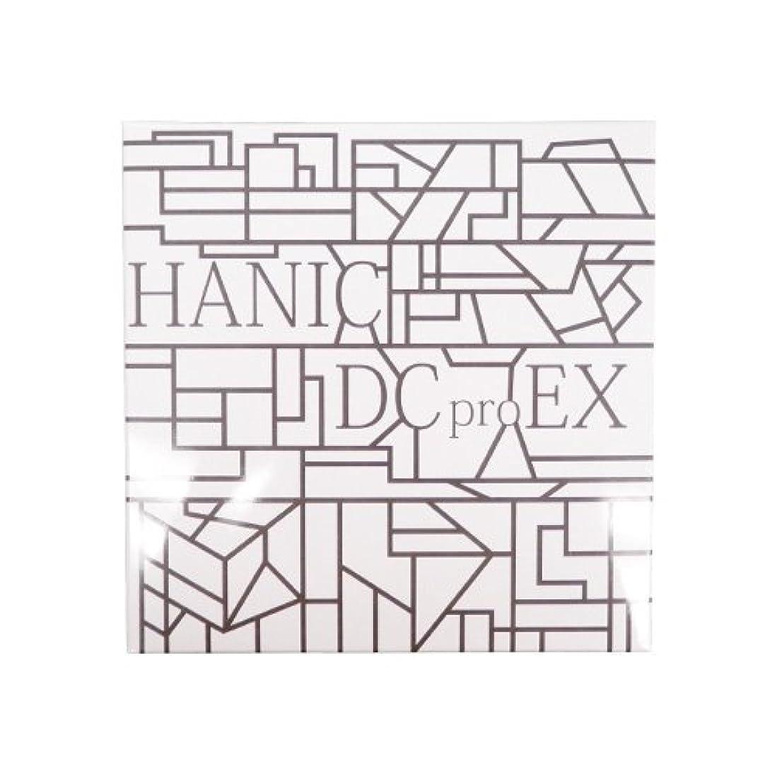 ビーチこれまで給料ハニックス ハニックDC pro EX フルセット