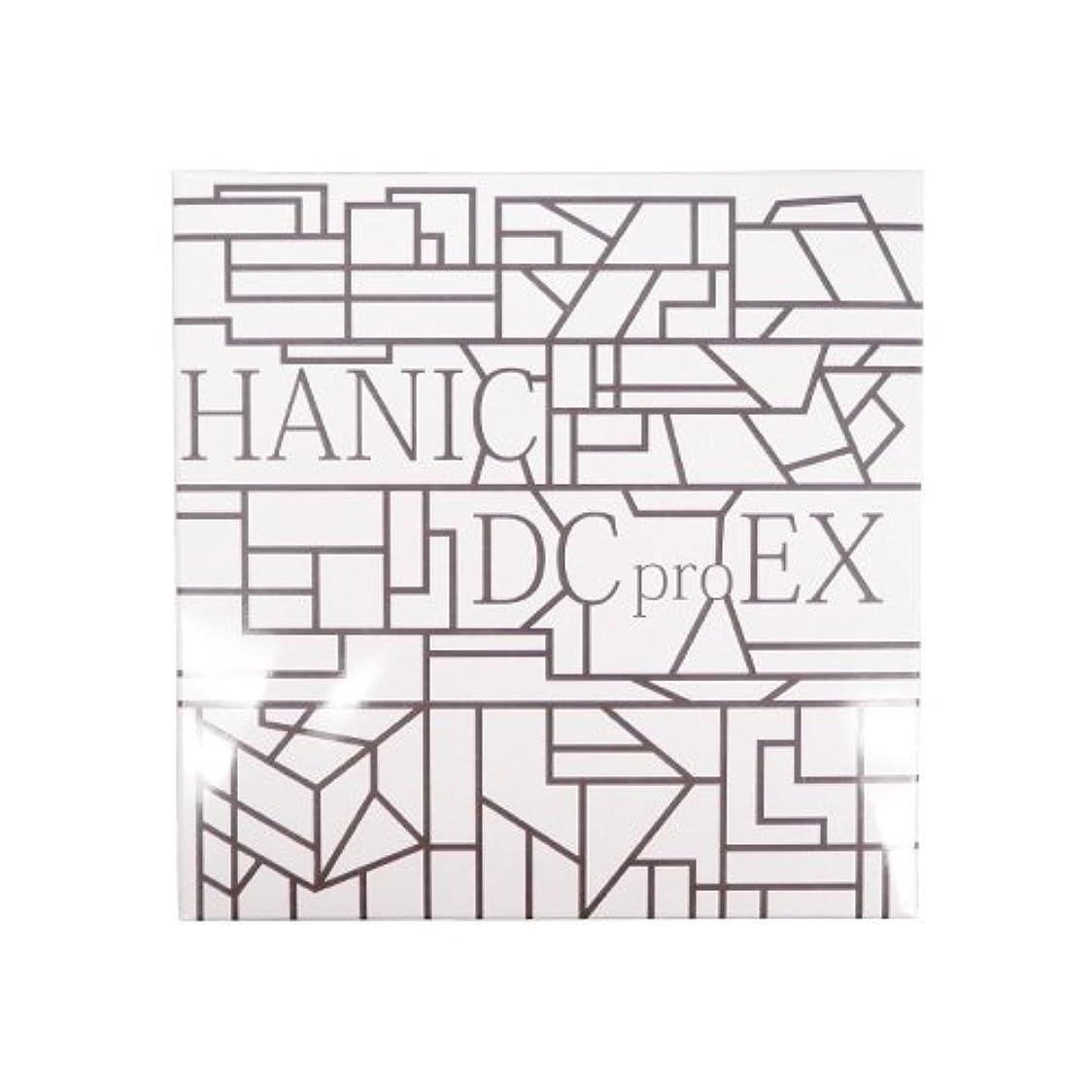 活発収束する現代ハニックス ハニックDC pro EX フルセット