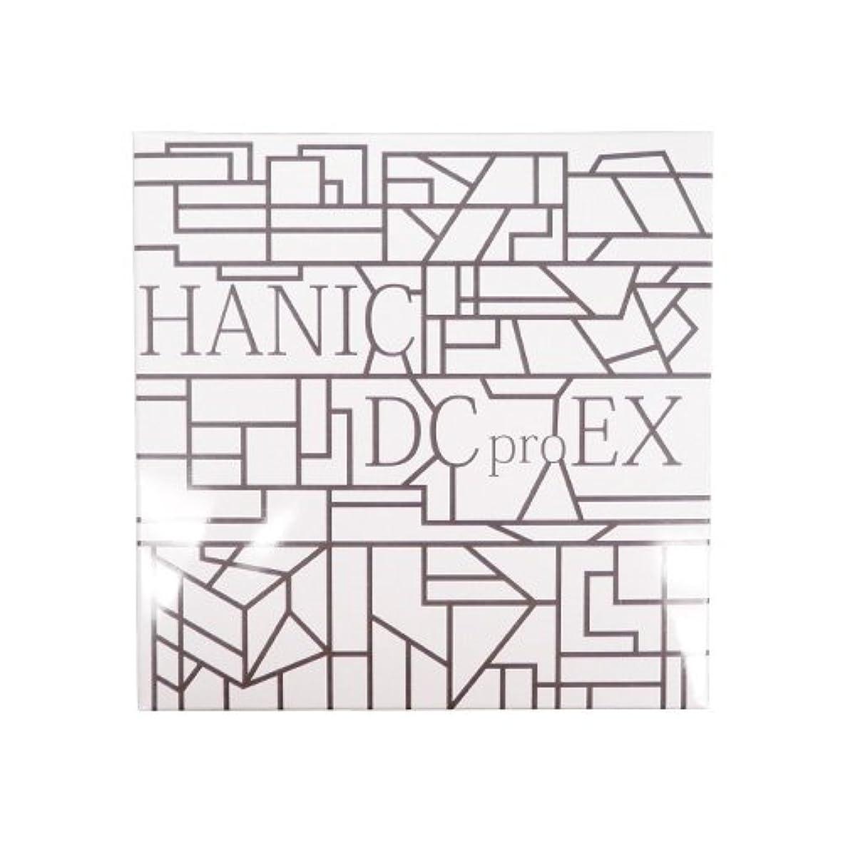 タクト甘味永続ハニックス ハニックDC pro EX フルセット