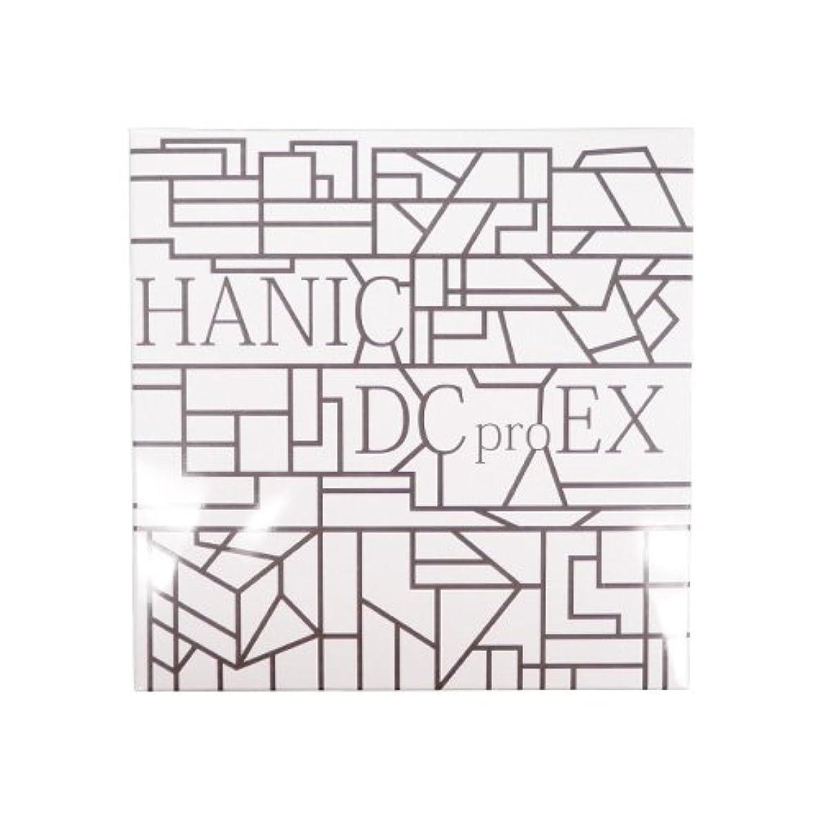 風夕食を食べる生ハニックス ハニックDC pro EX フルセット