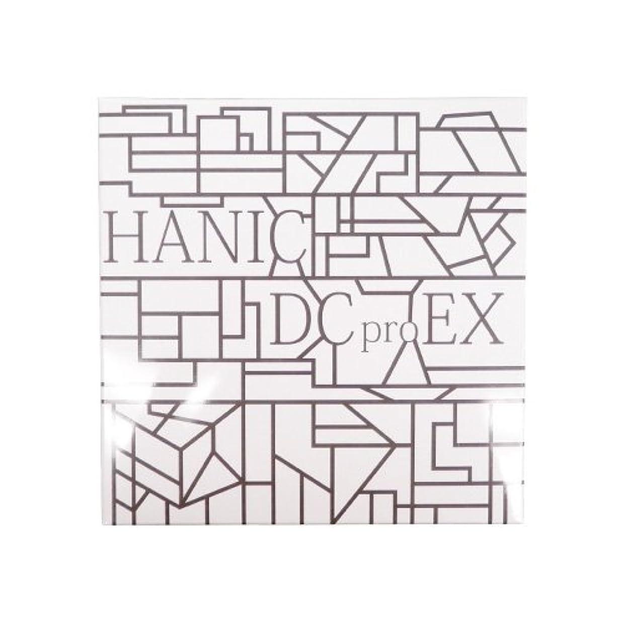 中庭簿記係戻るハニックス ハニックDC pro EX フルセット