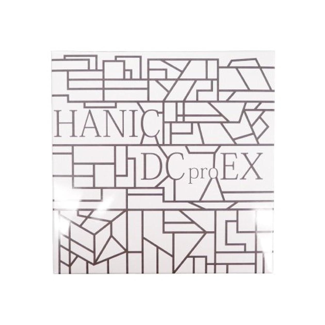 誓う懐カプラーハニックス ハニックDC pro EX フルセット