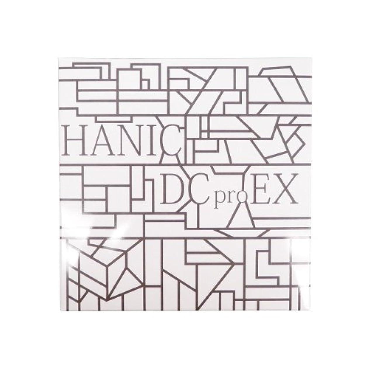 シティカウンターパートまっすぐハニックス ハニックDC pro EX フルセット