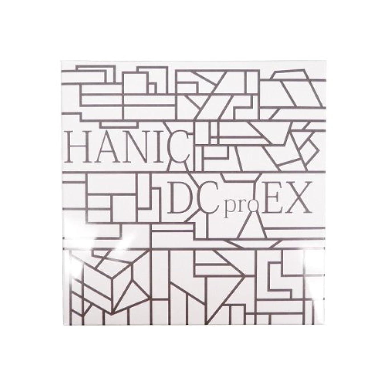 ハニックス ハニックDC pro EX フルセット
