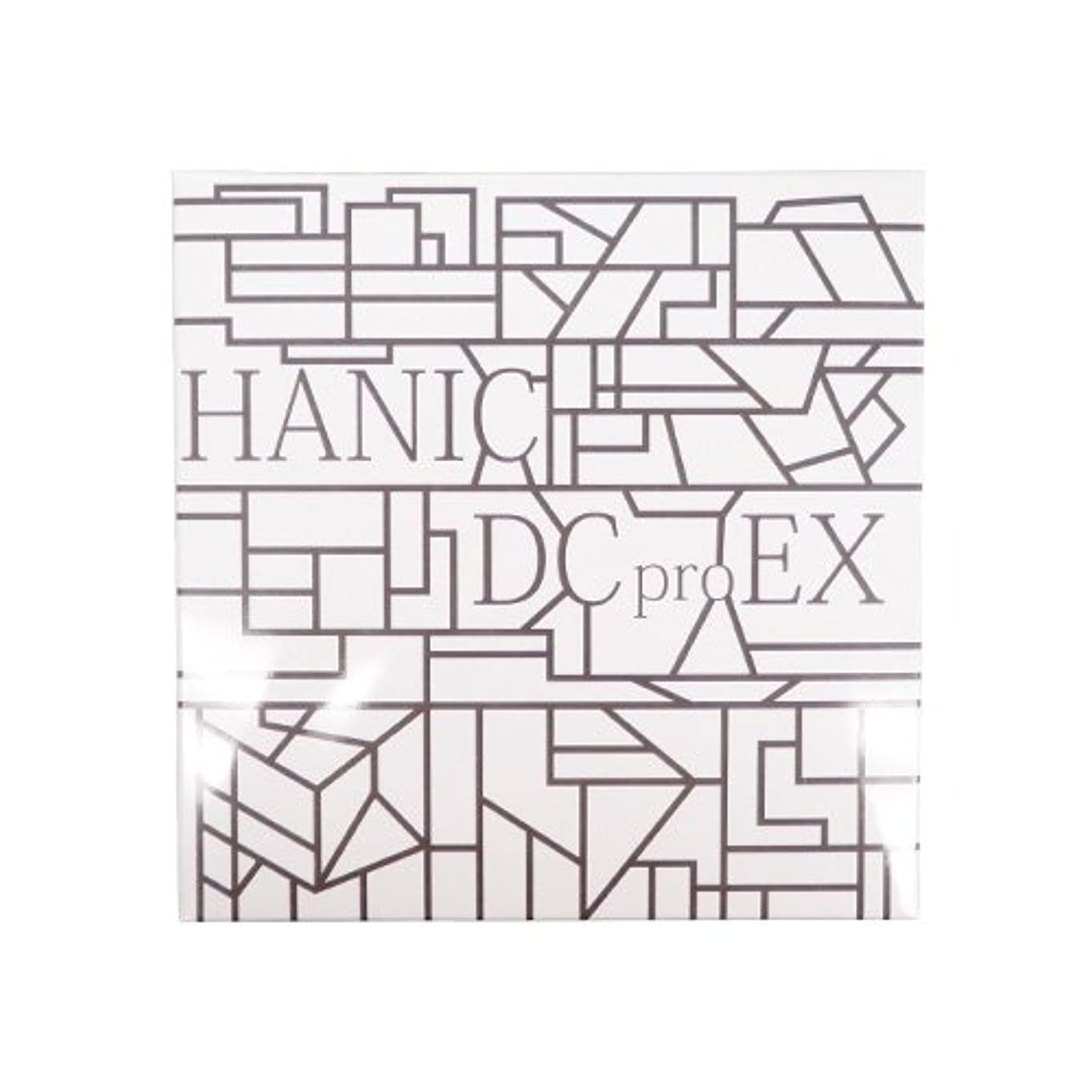 除去せっかち交通渋滞ハニックス ハニックDC pro EX フルセット
