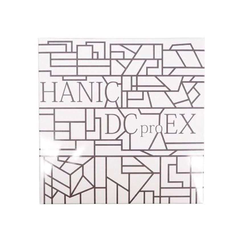 心理学バスルームカルシウムハニックス ハニックDC pro EX フルセット