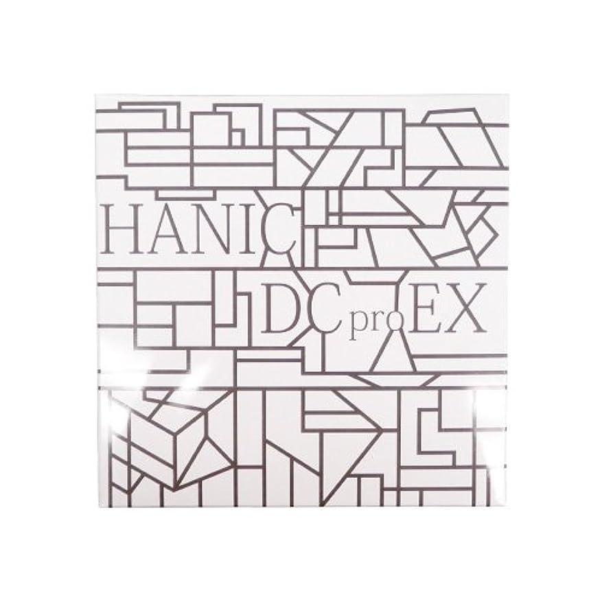 確立つかの間極めて重要なハニックス ハニックDC pro EX フルセット
