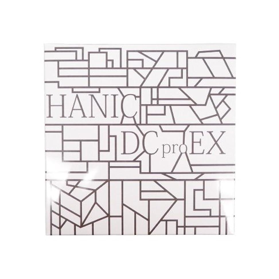 ジーンズ舌尋ねるハニックス ハニックDC pro EX フルセット