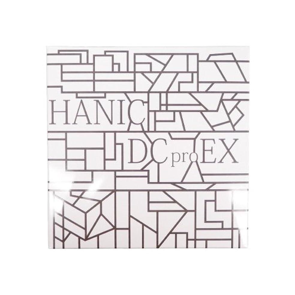 祈る休暇によってハニックス ハニックDC pro EX フルセット