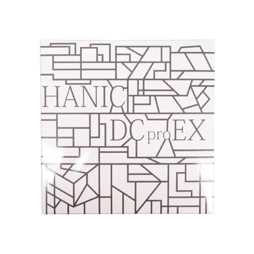 見通し口ひげスピリチュアルハニックス ハニックDC pro EX フルセット