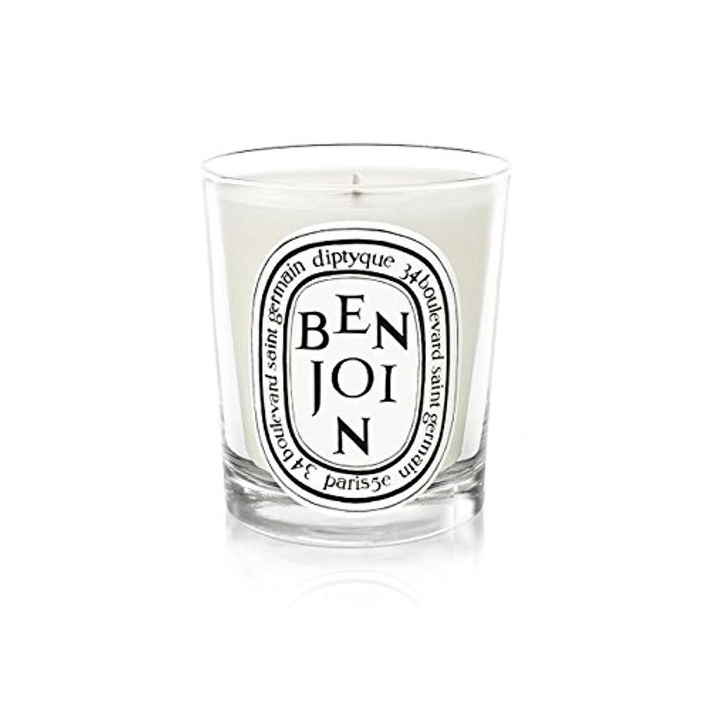 中毒アクション協力DiptyqueキャンドルBenjoinの190グラム - Diptyque Candle Benjoin 190g (Diptyque) [並行輸入品]