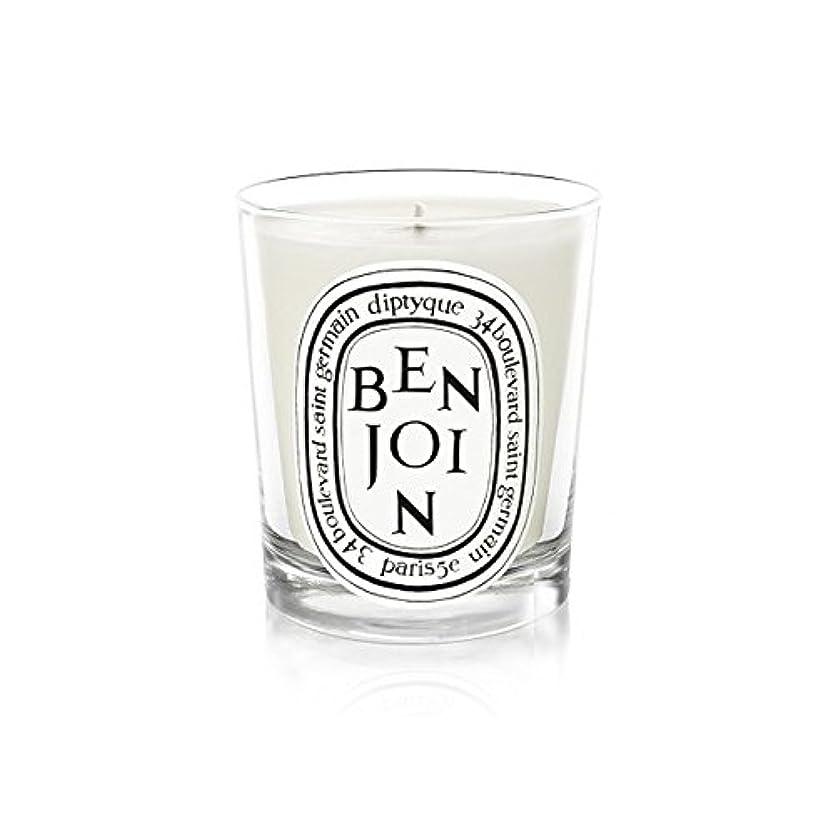 公使館迅速アクセスDiptyque Candle Benjoin 190g (Pack of 2) - DiptyqueキャンドルBenjoinの190グラム (x2) [並行輸入品]