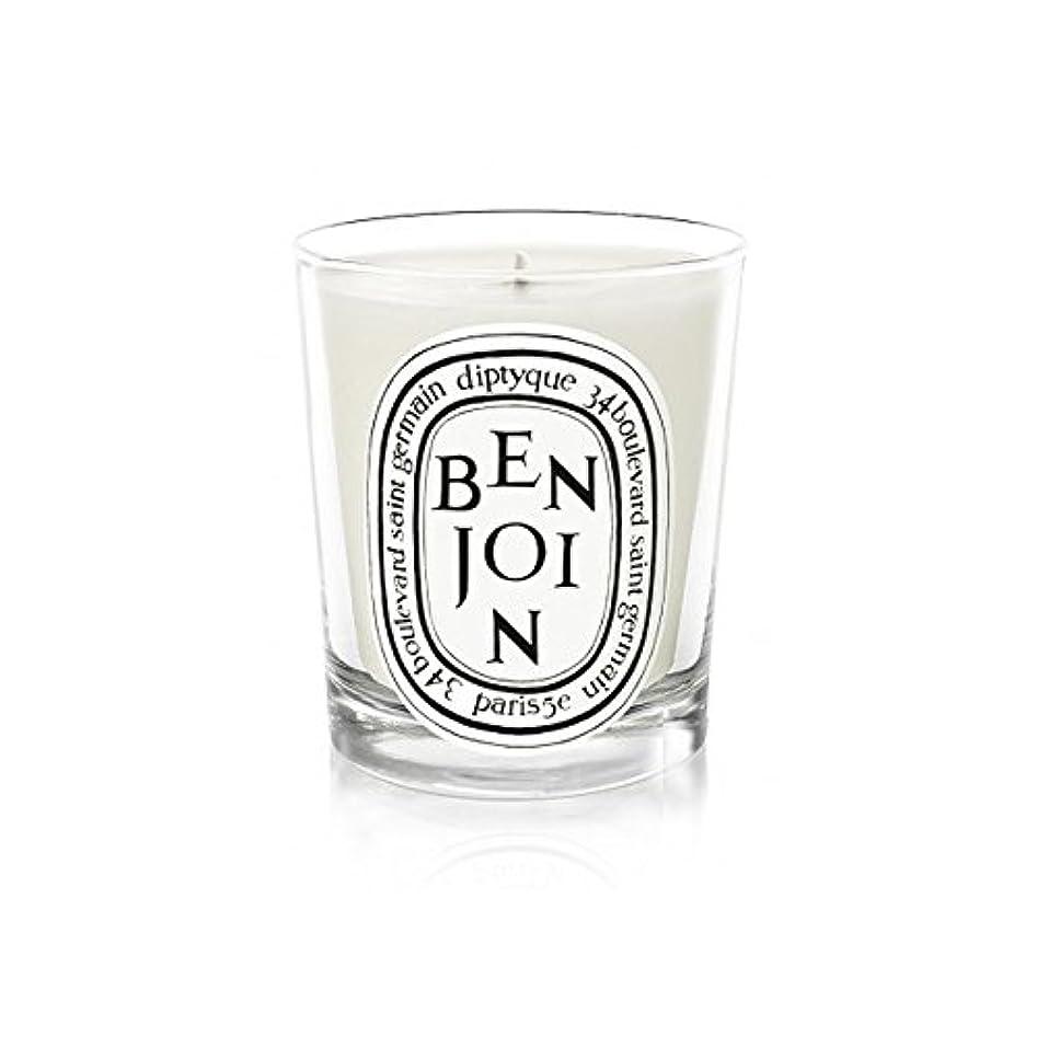 モードリン衝突コースインゲンDiptyque Candle Benjoin 190g (Pack of 2) - DiptyqueキャンドルBenjoinの190グラム (x2) [並行輸入品]