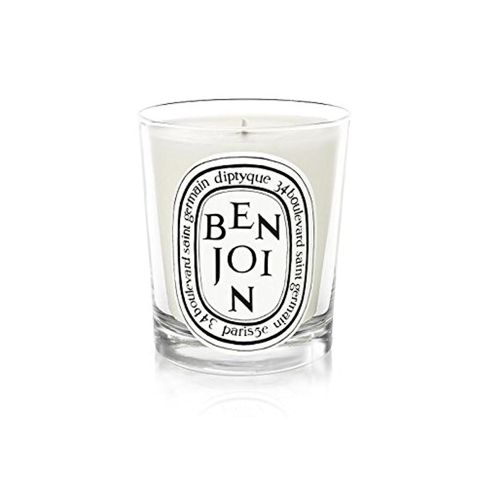 失礼な有毒うめき声Diptyque Candle Benjoin 190g (Pack of 2) - DiptyqueキャンドルBenjoinの190グラム (x2) [並行輸入品]