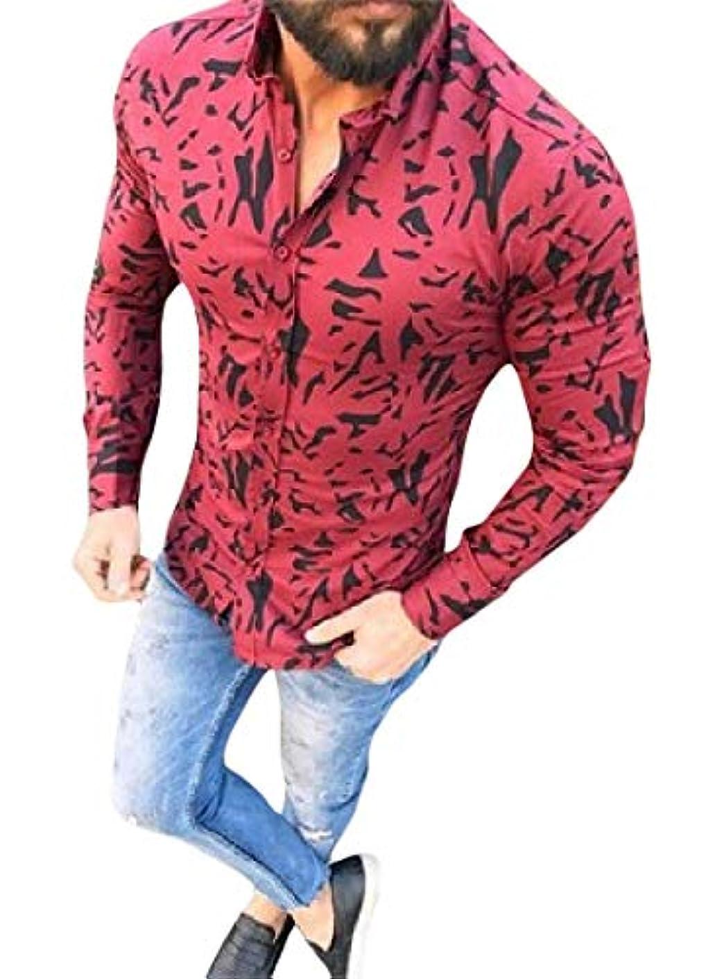 彼の暴徒ストラトフォードオンエイボンVITryst Mens Print Camouflage Long-sleeve Button Down Shirt