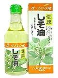 健康しそ油(えごま油) 230g ×3セット マルタ -