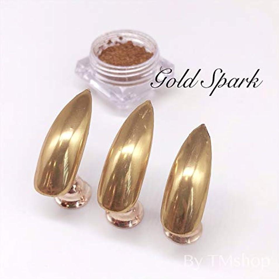 フィード岸生まれ最高品質 ミラーパウダー ゴールドスパーク 0.5グラム クロームパウダー ネイルアート ジェルネイルアート
